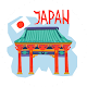 Japanese Language - Phrases Download for PC Windows 10/8/7