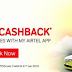My Airtel Ola Offer - Get 25% cashback upto Rs.250