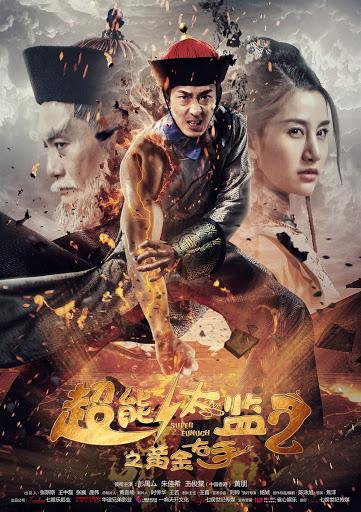Super Eunuch - Thái Giám Siêu Năng Lực