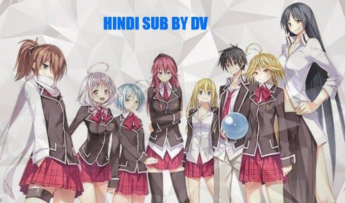 Trinity Seven Hindi Subbed