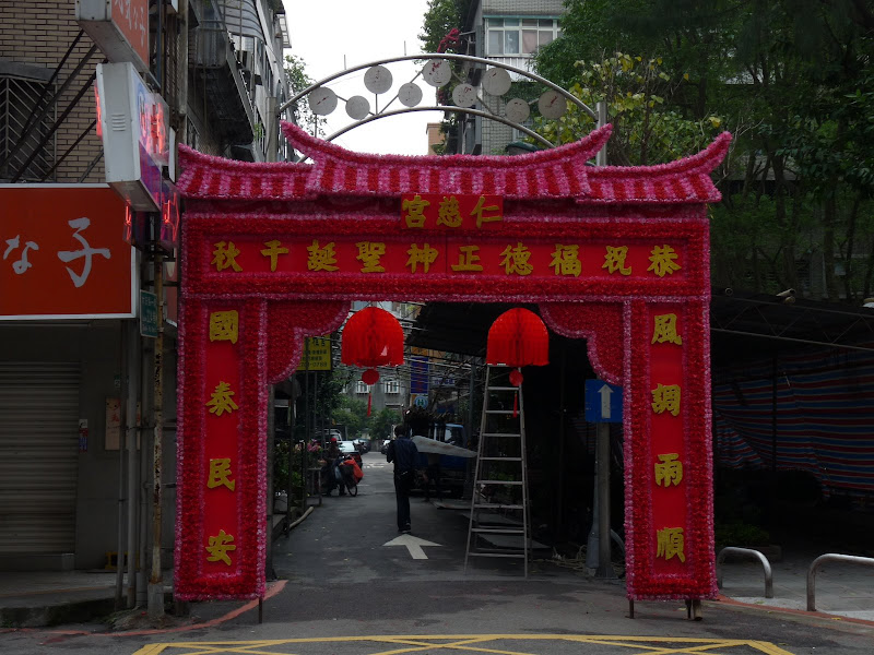 TAIWAN . Taipei De Shandao Temple jusqu à T 101 à pied... - P1160304.JPG