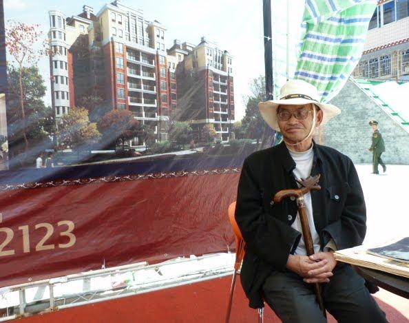 CHINE SICHUAN.KANDING , MO XI, et retour à KANDING fête du PCC - 1sichuan%2B1952.JPG