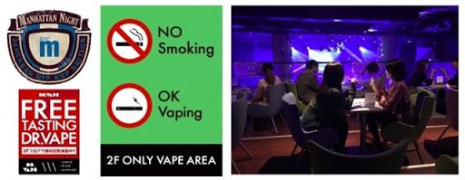 d27737 7 934499 1 thumb%255B2%255D - 【NEWS】「タバコはNG、VAPEはOK!」11月4日に開催された最先端のラップライブイベント「Manhattan Night」にVAPE専門喫煙スペース展開