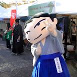 peace kyushu festival in shibuya in Shibuya, Tokyo, Japan