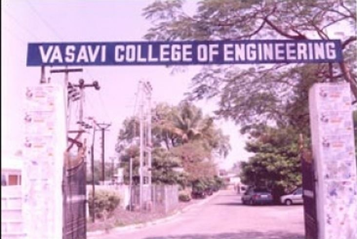 Engineering Colleges in India