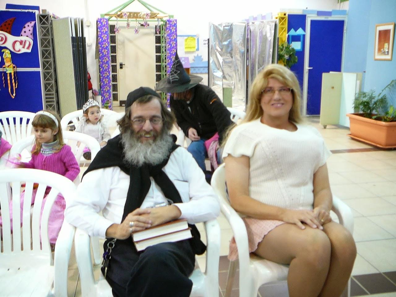 Purim 2007  - 2007-03-03 12.37.55-1.jpg