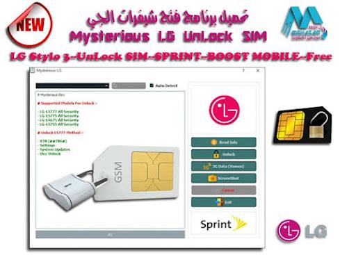 LG Stylo 3--UnLock SIM--SPRINT--BOOST MOBILE--Free