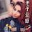 Joana Varela's profile photo