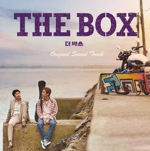 Lirik Lagu CHANYEOL – Break Your Box Lyrics (THE BOX OST)