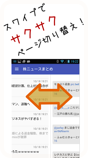 玩免費新聞APP 下載株ニュースまとめ -株・FXの2chニュースまとめを届ける- app不用錢 硬是要APP