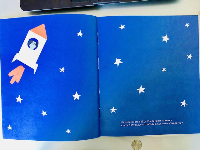 Альбомы Бим-Бом для развития фантазии и творческих способностей 1