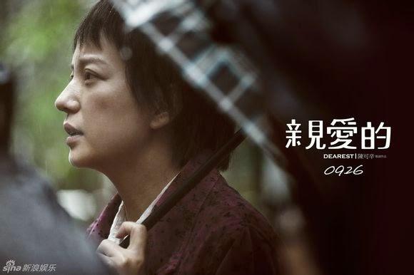 2015.01.12_Giải thưởng Phê bình điện ảnh HongKong: Lưu Thanh & Vân Triệu Vy giành Ảnh đế Ảnh hậu