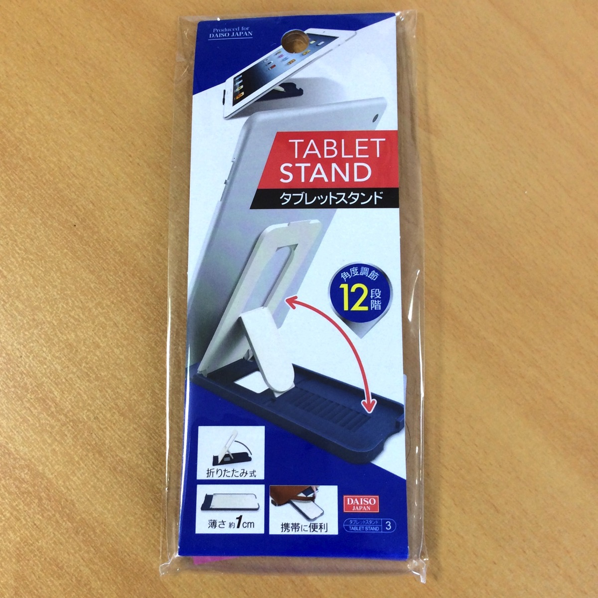 Tablet Stand1