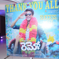 remo movie success meet