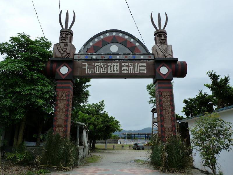 Hualien County. De Liyu lake à Fong lin J 1 - P1230600.JPG