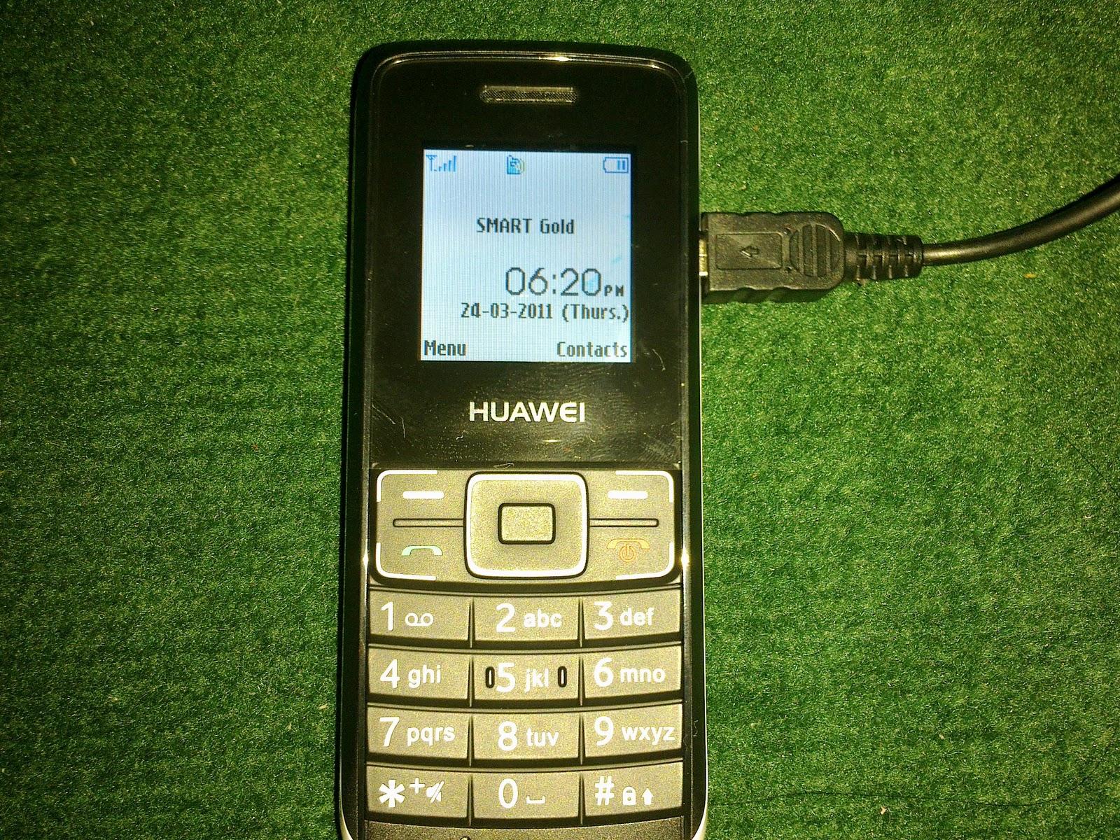 Software huawei g2100