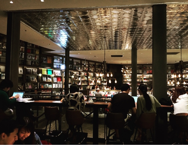Wired Cafe in Shibuya's Q Front building is a bar/bookshop that is worth a visit when looking for a drink and a snack in one of Tokyo's most iconic locations