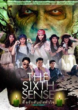 The Sixth Sense - Giác quan thứ sáu