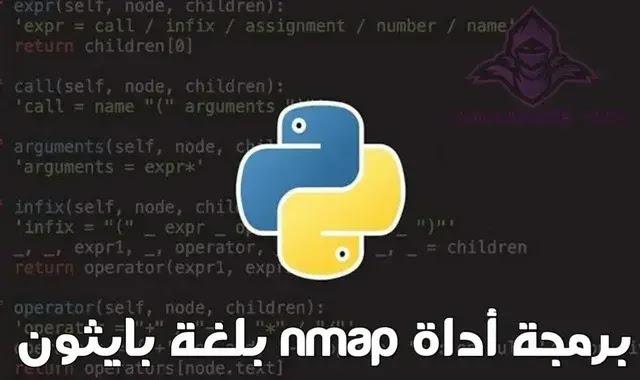 create tool nmap in python