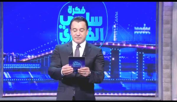 بالفيديو / سامي الفهري يُوجّه هذه الرسالة لأعداء قناة الحوار التونسي و يهين الشعب