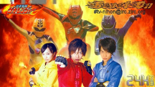 www.anime.cuatoi.net 242edd8bb3c46c2b1688738a1aa86032.avi Siêu Nhân Quyền Thú