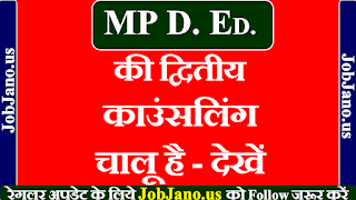 MP D Ed Second Counselling