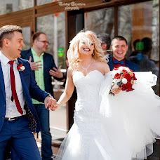 Wedding photographer Nataliya Tyumikova (tyumichek). Photo of 28.02.2018