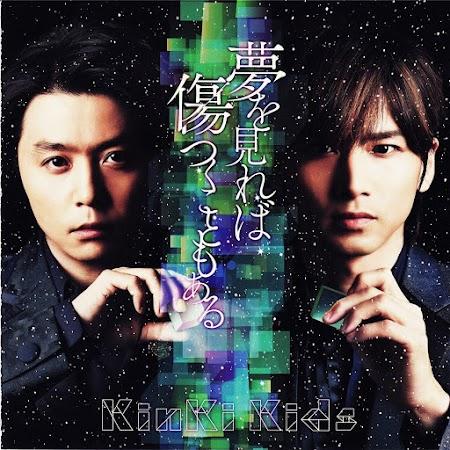 """Capa do single """"Yume wo Mireba Kizutsuku Koto Mo Aru"""" - Edição Limitada A"""