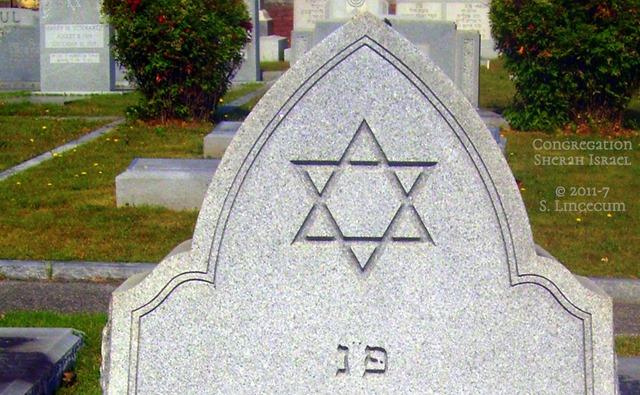 Peh Nun in a Jewish Cemetery