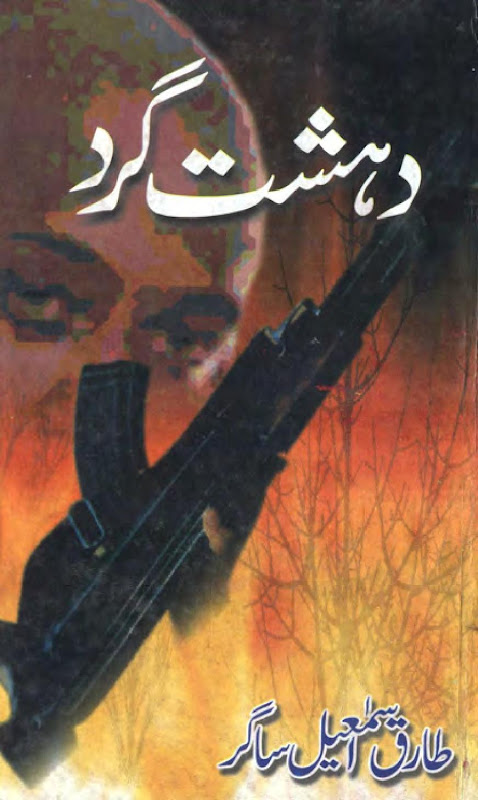 Dehshat Gard is a very well written complex script novel by Tariq Ismail Sagar which depicts normal emotions and behaviour of human like love hate greed power and fear , Tariq Ismail Sagar is a very famous and popular specialy among female readers
