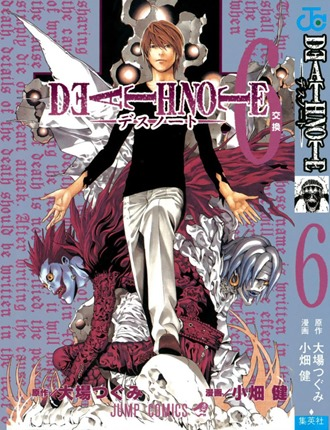 Death Note (vol.6)