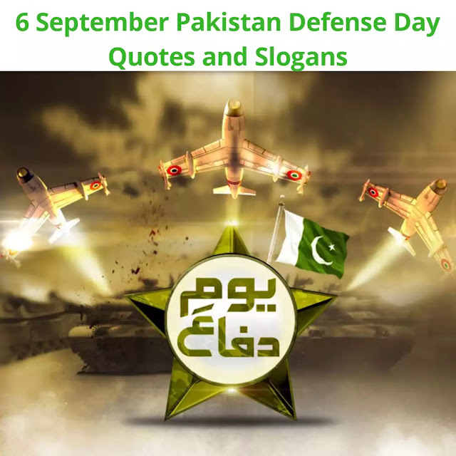 September 6th Defense Day Wishes | Slogans | Quotes 2020