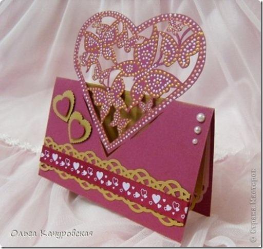 tarjetas enamorados  (13)