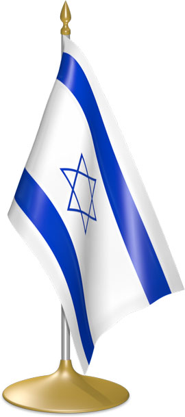 Israeli table flags - desk flags