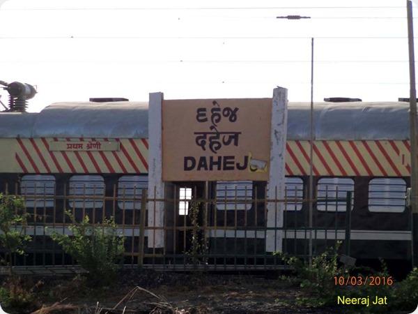 Dahej Railway Station, Gujarat