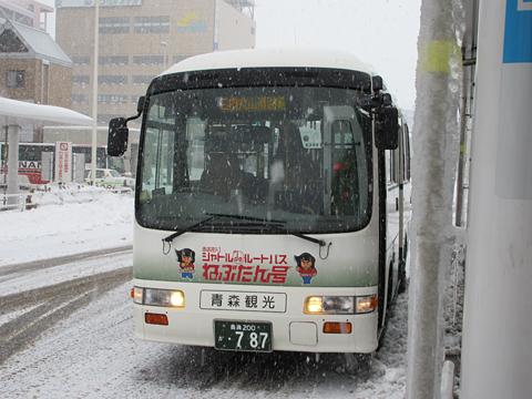 青森観光バス「ねぶたん号」 ・787