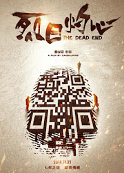The Dead End China Movie