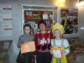 Областной конкурс литературного творчества