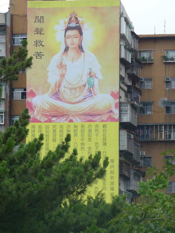 Taipei. Street art à Ximen et Youth park - P1250162.JPG