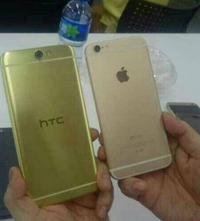HTC One A9 (Ảnh rò rỉ)