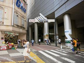 渋谷ウエーブ通りの入り口