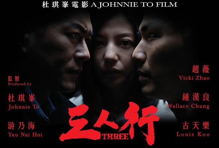 [Tam Nhân Hành] Phỏng vấn Đỗ Kỳ Phong: Triệu Vy làm thay đổi thế giới phim của tôi (VIETsub)