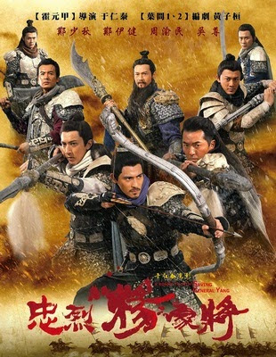 Хештег wu_chun на ChinTai AsiaMania Форум Kinopoisk.ru-Yang-jia-jiang-2083743