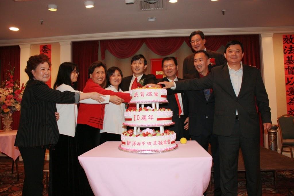 Tenth anniversary of HCNY. 2011-11-20 豐收建堂10周年