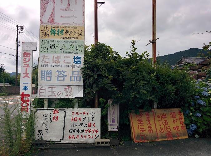 """このボリュームで""""うな丼中盛""""なのかよ!「新玉亭」(他)"""