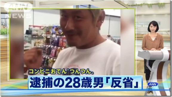 豊嶋悠輔a101
