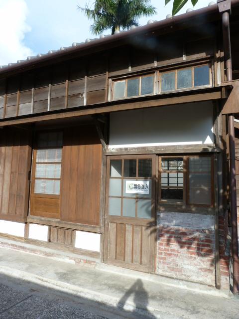 La maison du chef de gare du temps de la colonisation Japonaise
