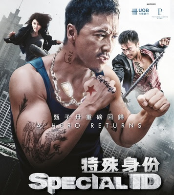 Хештег donnie_yen на ChinTai AsiaMania Форум Kinopoisk.ru-Te-shu-shen-fen-2280209