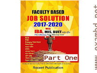 Faculty Based Job Solution 2017-2020 - Part 1 PDF ফাইল