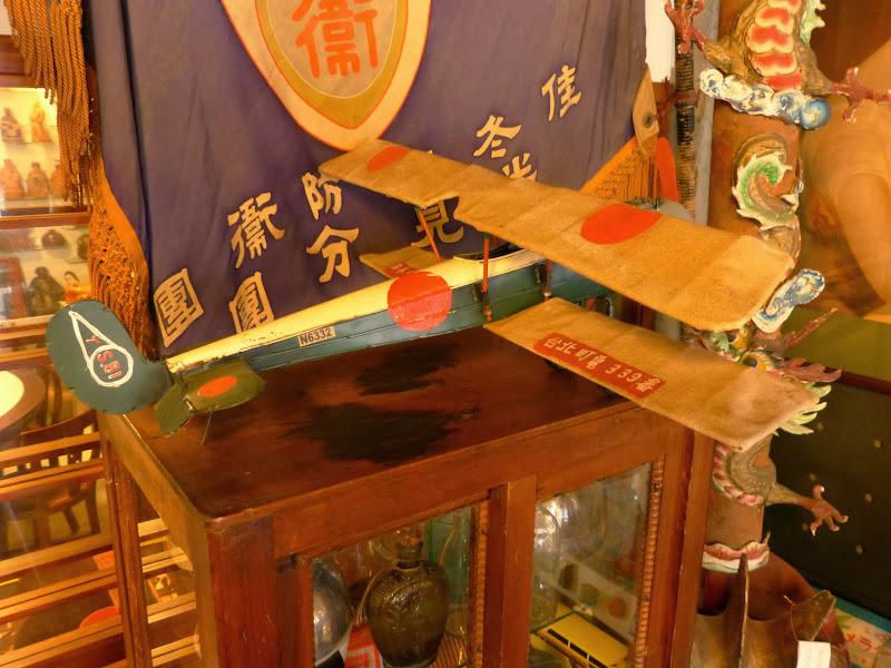 Taipei. Formosa Vintage Museum Cafe - P1030802.JPG